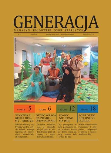 Generacja nr 17
